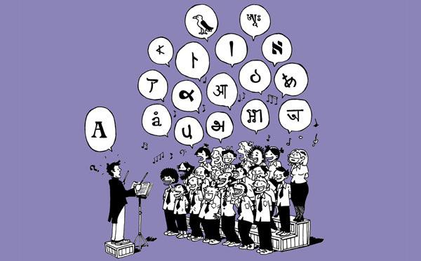 11Cette exposition est un support d'échanges et de réflexions qui permet d'engager des actions de sensibilisation sur les thématiques du plurilinguisme, de l'apprentissage des langues lorsqu'on est petit, les registres de langage, la diversité et l'évolution des langues.