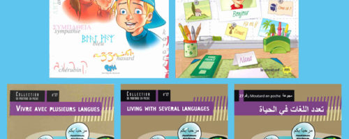 """Vous voulez tout savoir sur les langues ? Outre les expo-quiz® """"L'écho de ma langue"""" et """"L'illettrisme, parlons-en !"""", le Moutard a publié trois livres : Des langues plein les poches, Le français sur le bout de la langue et Vivre avec plusieurs langues."""